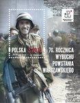 znaczek_Poczta Polska.jpg